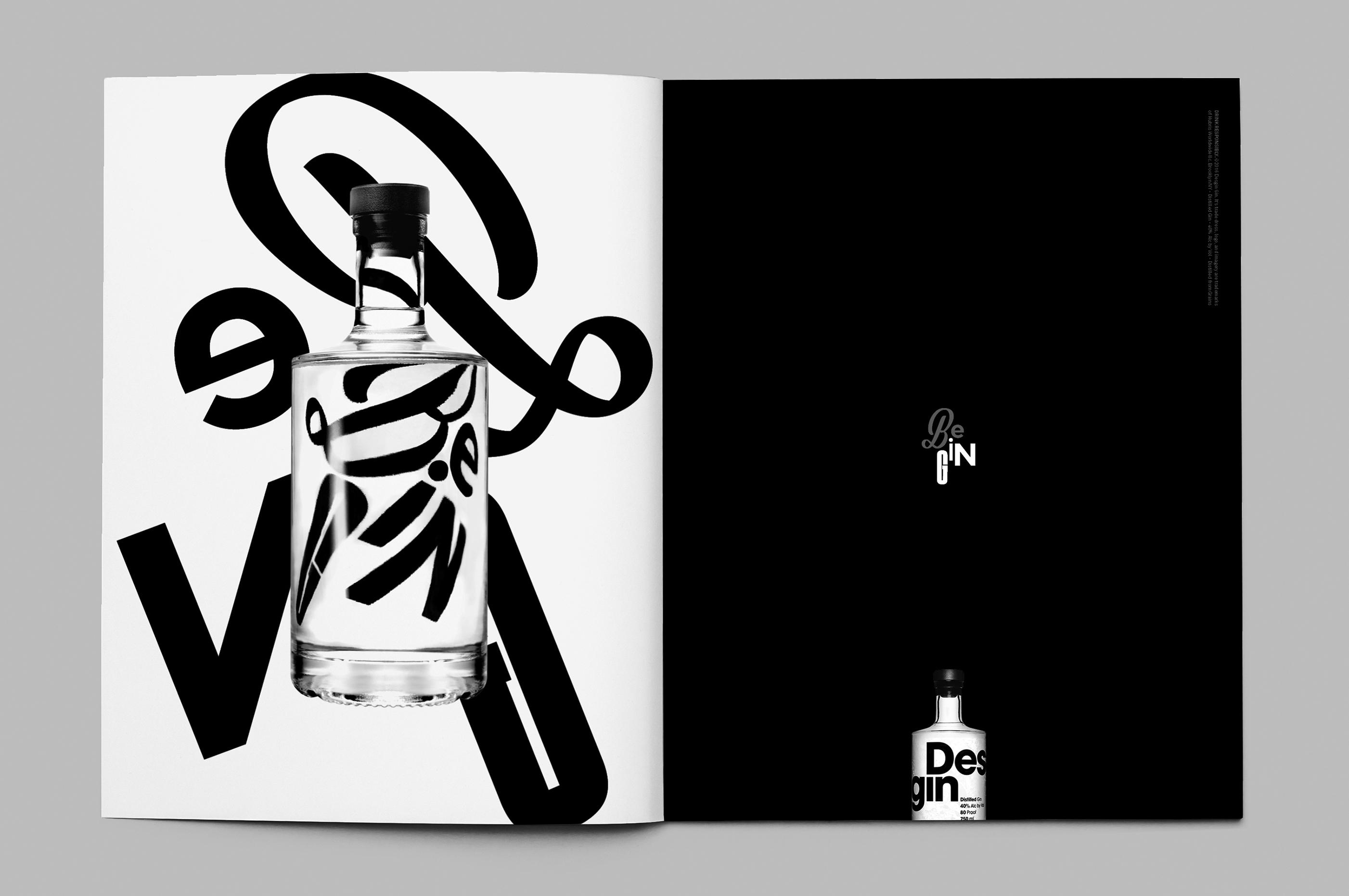 Desgin magazine 15