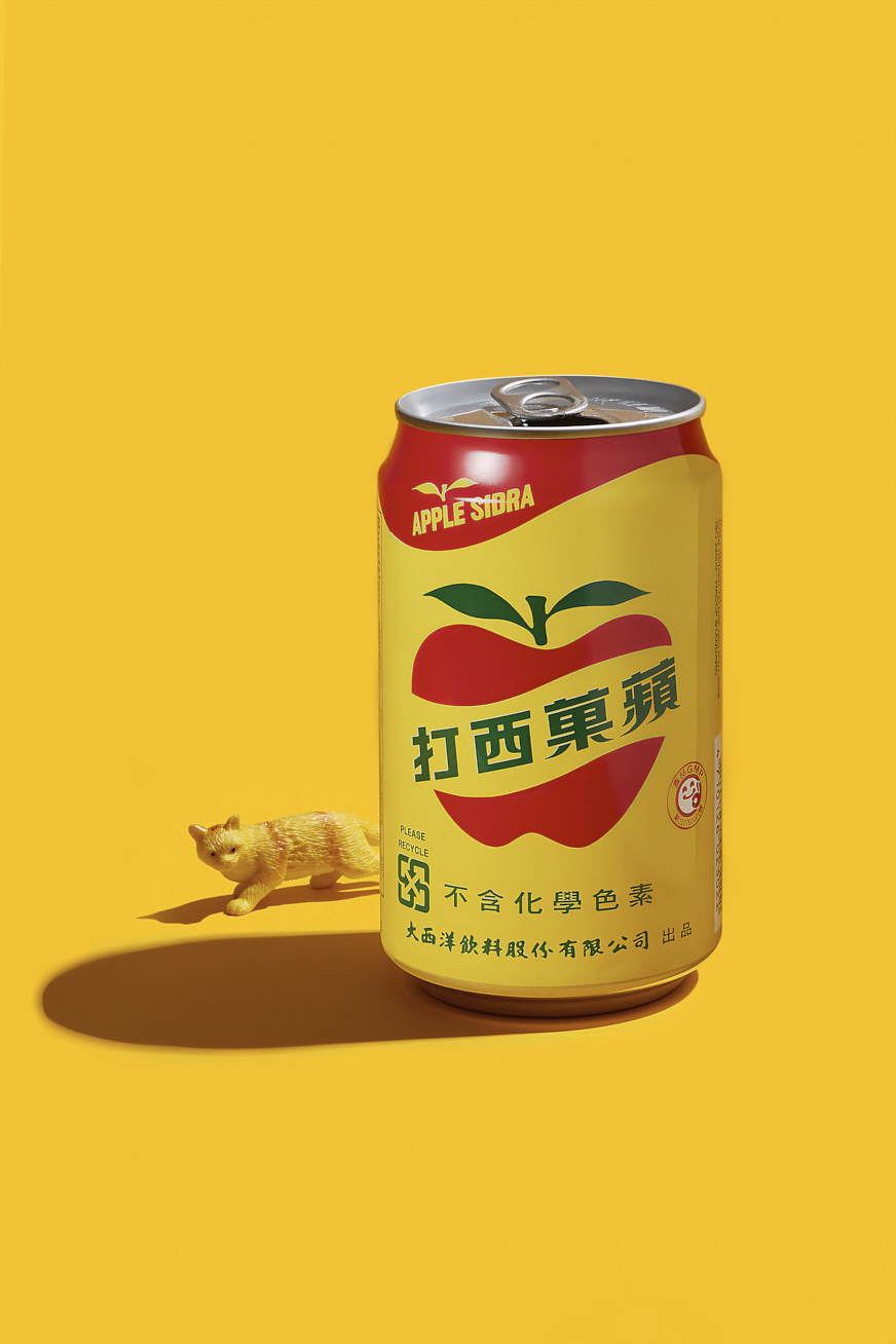 Apple soda resize